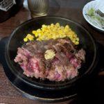 「いきなりステーキ三軒茶屋店」で悶絶