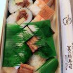 最近のお気に入り、松陰神社通り商店街の「美の輪寿司」