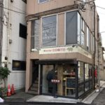 世田谷代田駅前広場工事の本格化と、駅前にできたカフェ「Footsteps Coffee」
