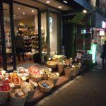茶沢通り三軒茶屋にある、輸入食料品屋さん「Kitchen Garden」