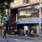 気になるお店、「メゾンカイザーTable 三軒茶屋店」