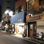 三軒茶屋にある天ぷら・フライのお店「天政」