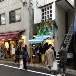 下北沢西口「銀座たい焼き 櫻家」さんが、タピオカミルクティーのお店「茶咖匠(チャカショウ)」に。