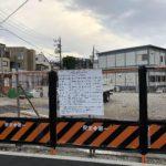 下北沢に学生寮が2020年夏に誕生