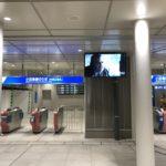 2019年4月現在の下北沢駅ビル(下北沢コルティ)