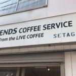 下北沢のカフェ「BOOKENDS COFFEE SERVICE」