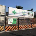 (仮称)代田2丁目保育施設新築工事