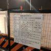 「(仮称)小田急下北沢駅南西口前商業施設」が下北沢駅南西口前にできるそうです。