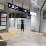 下北沢駅1F「シモチカエキウエ」にセブンイレブンがオープン予定