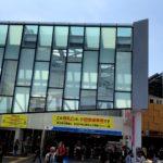 小田急線下北沢駅ビルの商業施設名が判明「シモキタエキウエ」
