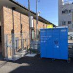 世田谷代田駅前にAmazonロッカーが設置されました。