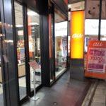 下北沢南口に移転した「auショップ下北沢店」