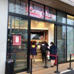 下北沢駅前に「ゴンチャ(Gong cha)」と「チャタイム(Chatime)」が出来ていた