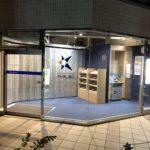 「Una Casita(オナカスイタ)」跡に「きらぼし銀行 下北沢オフィス」がオープン