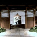 2020.09 OPENした「温泉旅館 由縁別邸 代田」と世田谷代田駅駐輪場