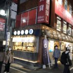 豚汁定食の専門店「ごちとん 下北沢店」ができていた