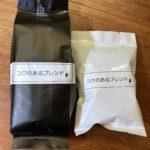 下北沢界隈の焙煎珈琲を巡る旅 その9「nerine coffee」
