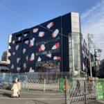 下北沢No.1スーパーのオオゼキが来週2021/3/1リニューアルオープン