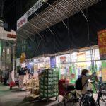 「オオゼキ下北沢店」が改装に伴う売り尽くしセール実施中