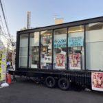 下北沢西口ミヤタヤさん前に「ブリトー専門店」と「わらびもち専門店」がオープン