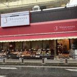 「信濃屋 代田食品館」のリニューアルオープン直後に行ってきた